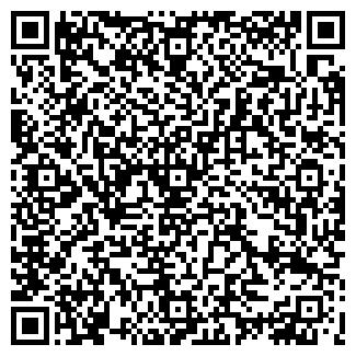 QR-код с контактной информацией организации ССМУ-5