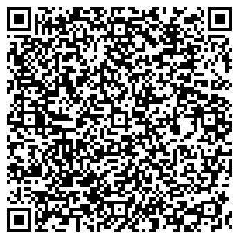 QR-код с контактной информацией организации АВТОТЕХДОРСЕРВИС