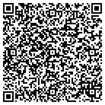 QR-код с контактной информацией организации ВЛАДИМИРГАЗПРОЕКТ, ООО