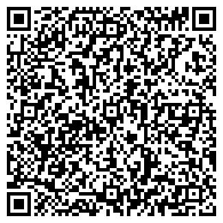 QR-код с контактной информацией организации КАСКАД, ПК