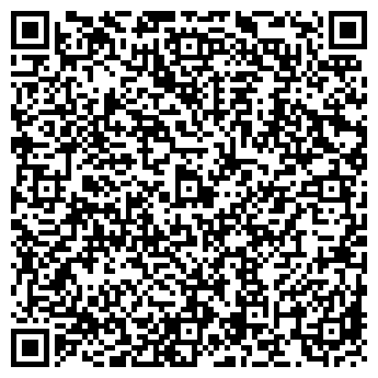 QR-код с контактной информацией организации ПРОЕКТИРОВЩИК КООПЕРАТИВ