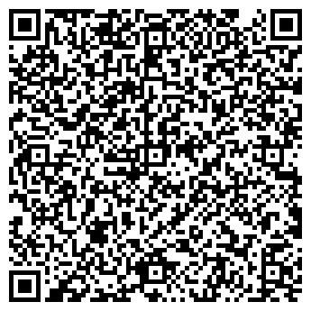 QR-код с контактной информацией организации ОАО «Волгореченскрыбхоз»