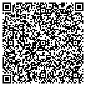 QR-код с контактной информацией организации АГРО-ТУР ТОО