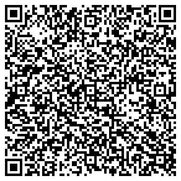 QR-код с контактной информацией организации ОГК-3 ОАО ФИЛИАЛ КОСТРОМСКАЯ ГРЭС