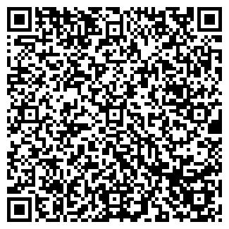 QR-код с контактной информацией организации ЗАО ВОЛГА-СФАТ
