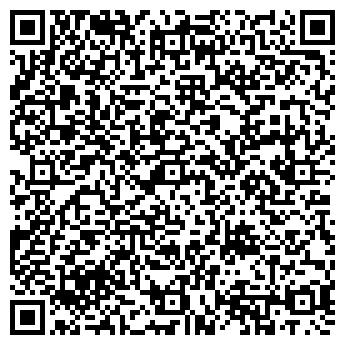 QR-код с контактной информацией организации ВОЛОВСКИЙ МОЛОЧНЫЙ ЗАВОД ОАО