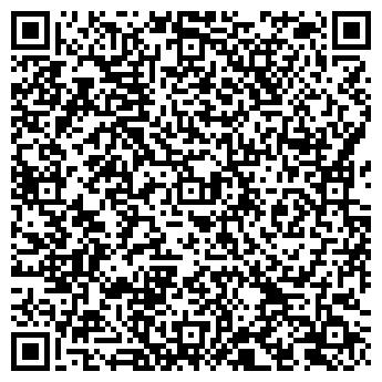 QR-код с контактной информацией организации АГРО-ЦЕНТР ТОО