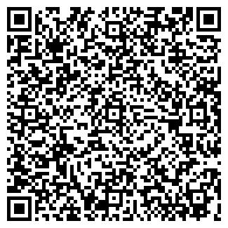 QR-код с контактной информацией организации 1 МАЯ СПКХ