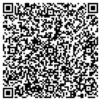 QR-код с контактной информацией организации ВЕРХОУПЬЕ СЕЛЬХОЗКООПЕРАТИВ