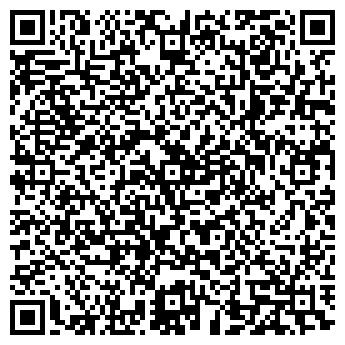 QR-код с контактной информацией организации ВОЛОВСКОЕ ДОРОЖНОЕ РСУ