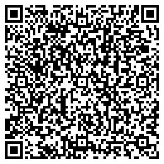 QR-код с контактной информацией организации СПК СЕМЕНОВСКОЕ