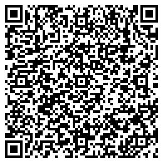 QR-код с контактной информацией организации РЕМВАК, ОАО