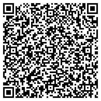 QR-код с контактной информацией организации ДУБРАВА ТОО
