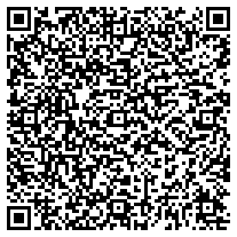 QR-код с контактной информацией организации ВЫГОНИЧСКАЯ ПМК № 1