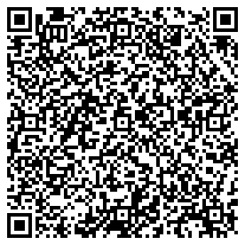 QR-код с контактной информацией организации АДИЛЬ АО
