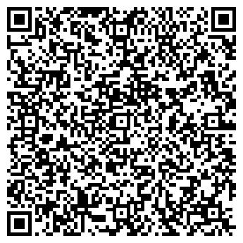 QR-код с контактной информацией организации АДИЛЬ-САУДА ТОО
