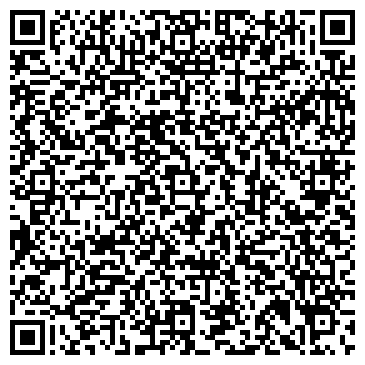 QR-код с контактной информацией организации ЕСЕНОВИЧСКИЙ КОМБИНАТ КОММУНАЛЬНЫХ ПРЕДПРИЯТИЙ