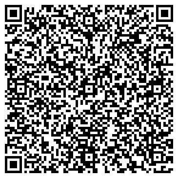 QR-код с контактной информацией организации КРАСНОМАЙСКИЙ КОМБИНАТ КОММУНАЛЬНЫХ ПРЕДПРИЯТИЙ