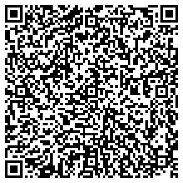 QR-код с контактной информацией организации ТОО ДИАНА (ПАРИКМАХЕРСКАЯ)