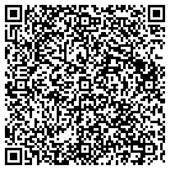 QR-код с контактной информацией организации ООО АРГОНАВТ ВХ-ТУР