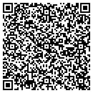 QR-код с контактной информацией организации РОЛА