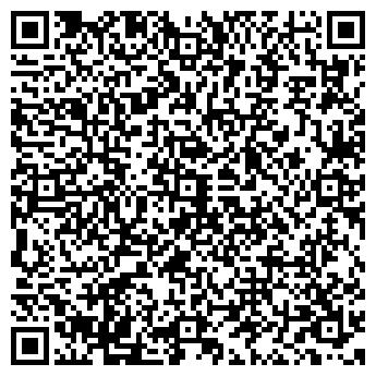 QR-код с контактной информацией организации МСТЕРСКИЙ ЮВЕЛИР, ТОО