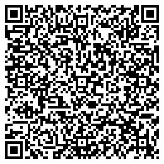 QR-код с контактной информацией организации ОСИНКИ, ОАО