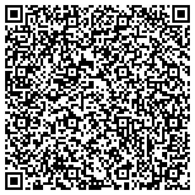 QR-код с контактной информацией организации АЙГЕРИМ ТОО Г.УСТЬ-КАМЕНОГОРСК, ИЙ ФИЛИАЛ