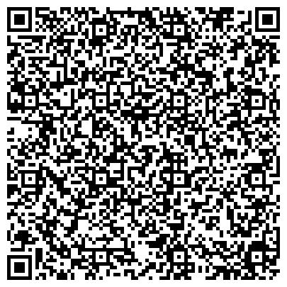 QR-код с контактной информацией организации ОТДЕЛ ПРОФИЛАКТИЧЕСКОЙ ДЕЗИНФЕКЦИИ ПРИ ВЯЗНИКОВСКОЙ САНЭПИДЕМИОЛОГИЧЕСКОЙ СТАНЦИИ