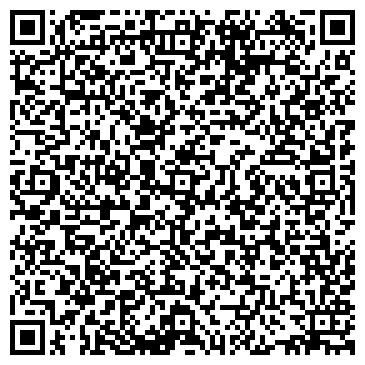 QR-код с контактной информацией организации МСТЕРСКИЙ ЗАВОД КЕРАМИЧЕСКИХ СТЕНОВЫХ МАТЕРИАЛОВ, ОАО