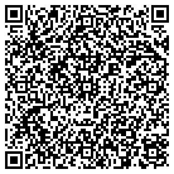 QR-код с контактной информацией организации АЙДО-1 ТОО
