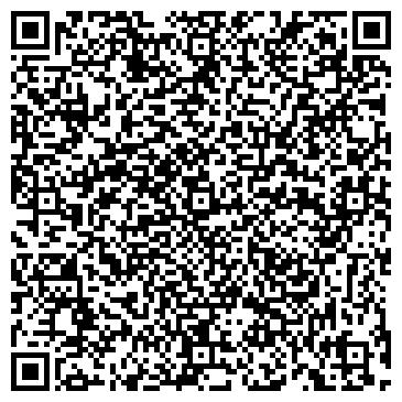 QR-код с контактной информацией организации ВЯЗНИКОВСКАЯ ЛИНЕЙНАЯ САНЭПИДСТАНЦИЯ