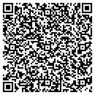 QR-код с контактной информацией организации ЗАРЕЧЬЕ, ТОО