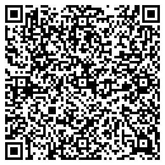 QR-код с контактной информацией организации ПОПОВКА