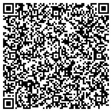 QR-код с контактной информацией организации СТЕПАНЦЕВСКОЕ ОХОТНИЧЬЕ-РЫБОЛОВНОЕ ХОЗЯЙСТВО