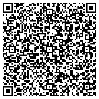 QR-код с контактной информацией организации ШАТНЕВО АГРОПРОМЫШЛЕННОЕ, ТОО