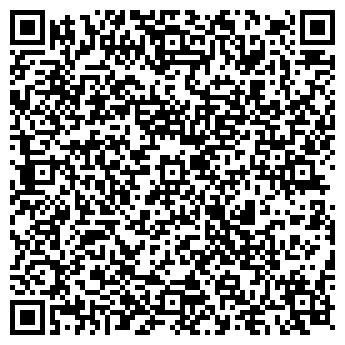 QR-код с контактной информацией организации АЙРОН ТОО