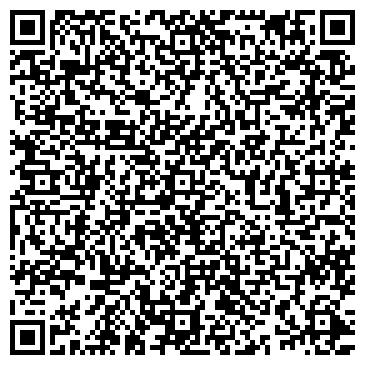 QR-код с контактной информацией организации ОАО ВОСТОЧНЫЕ ЭЛЕКТРИЧЕСКИЕ СЕТИ, ФИЛИАЛ ОАО СМОЛЕНСКЭНЕРГО