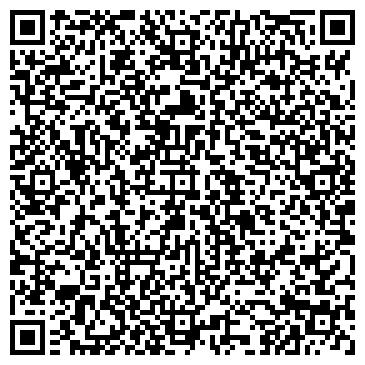 QR-код с контактной информацией организации ВЯЗЕМСКОЕ МЯСОПЕРЕРАБАТЫВАЮЩЕЕ ПРЕДПРИЯТИЕ