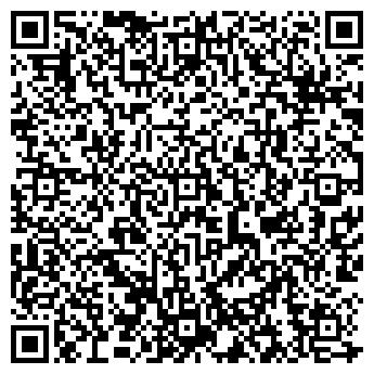 QR-код с контактной информацией организации «Орбита плюс Вязьма»