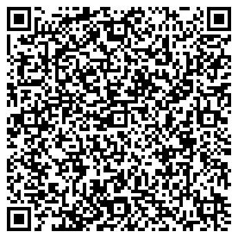 QR-код с контактной информацией организации ГУ ОСП Вязьма