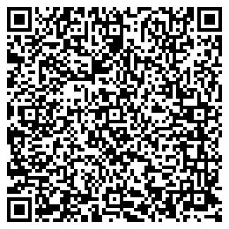 QR-код с контактной информацией организации ВЭЛКО, ЗАО