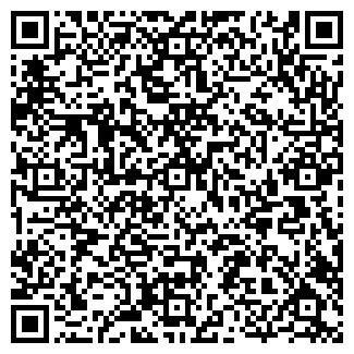 QR-код с контактной информацией организации ЛОСЬМИНО КОЛХОЗ