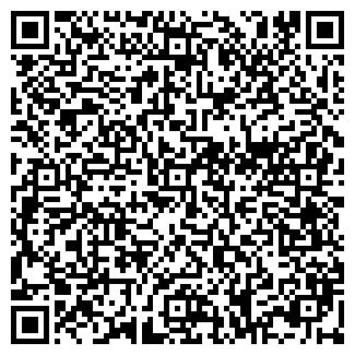 QR-код с контактной информацией организации ТРАВКИН А.С.