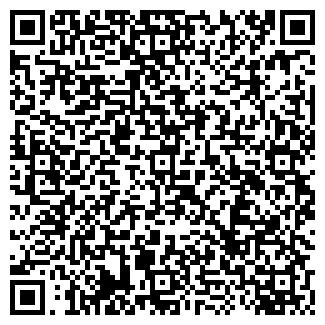 QR-код с контактной информацией организации С-ПОЛЮС