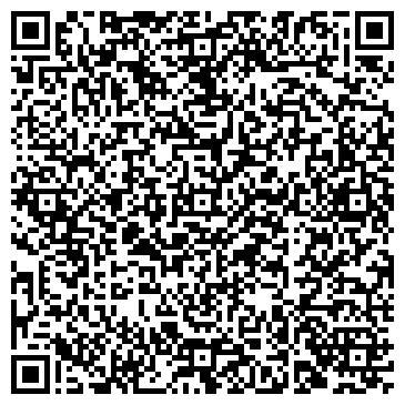 QR-код с контактной информацией организации ОАО «Вяземский хлебокомбинат»