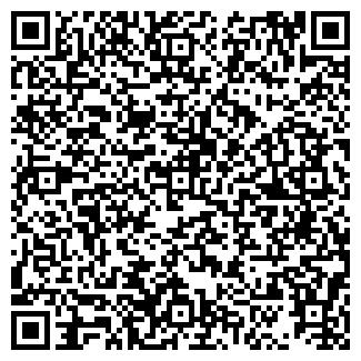 QR-код с контактной информацией организации ХЛЕБ-СЕРВИС, ООО