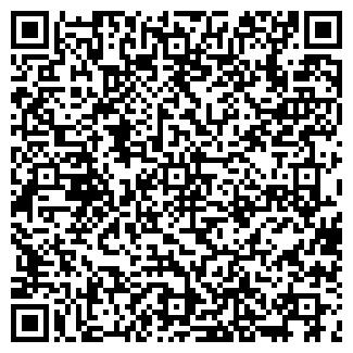 QR-код с контактной информацией организации СВИС-КОНД, ООО