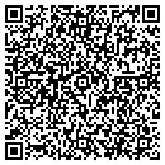 QR-код с контактной информацией организации МОНПЕЛЬЕ, ООО