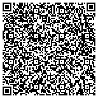 QR-код с контактной информацией организации ВЯЗЕМСКИЙ ЗАВОД СИНТЕТИЧЕСКИХ ПРОДУКТОВ